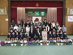 枕崎市立桜山小学校 : 平成26年...