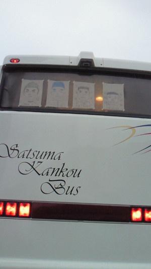 Bus_no_e