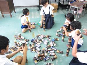 枕崎市立桜山小学校: 金山小の友...