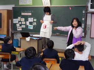 枕崎市立桜山小学校: 金山小との...