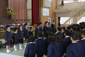 枕崎市立桜山小学校: 平成26年度...